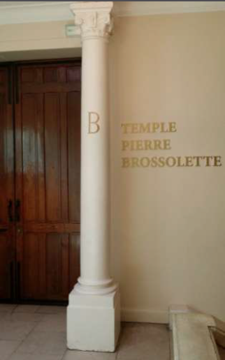 Temple Pierre Brossolette